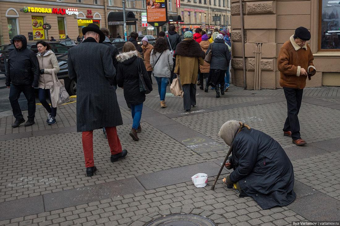 Картинка нищие на улицах Москвы